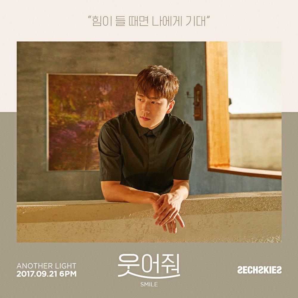 Jang Su Won