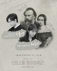 Do You Like Brahms-SBS-2020-01