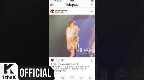 MV YOUNHA(윤하) Propose