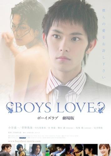 Boys Love 2