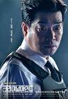 Criminal Minds-tvN-2017-3