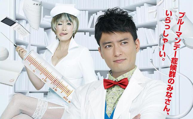 Dr. Irabu Ichiro