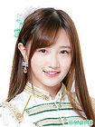 Fei QinYuan 7
