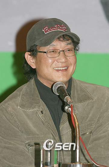 Jin Hyung Wook