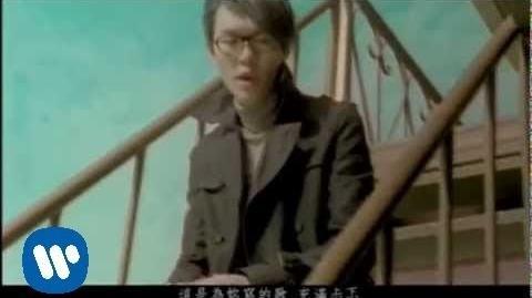 Khalil Fong - 為妳寫的歌 (Official MV)