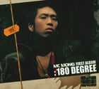 MC Mong 1.jpg