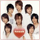 News 2005-touch