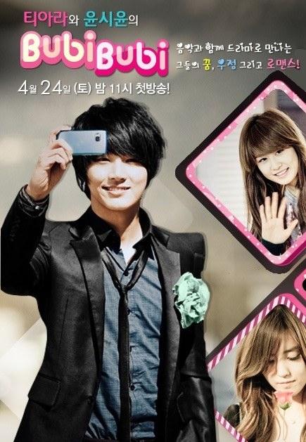 T-ARA and Yoon Si Yoon's Bubibubi