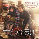 Heart to Heart OSTPart1