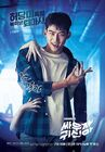 Let's Fight Ghost-tvN-2016-04