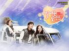 Shining RomanceMBC2013