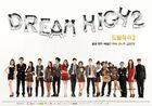 Dream HighS2-3