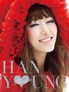 Han Young - 1st Invitation.jpg