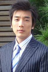 Baek Seung Hyun