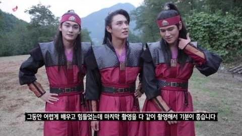 KBS 월화드라마 화랑 16차 메이킹