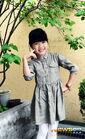 Kim Ji Young (2005)13