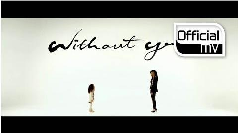 Lee Michelle - Without You