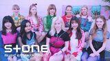유학소녀 (UHSN) - 팝시클 (POPSICLE) Music Video