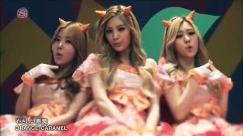 Orange Caramel - My Sweet Devil PV ☆