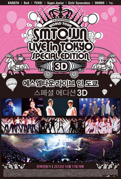 SMTOWN-Live-in-Tokyo-Special-Edition-2012.jpg