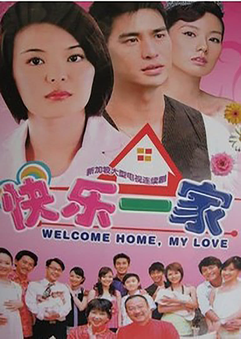 Welcome Home, My Love