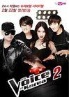 The Voice of Korea Season 2