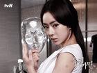 Glass Mask23