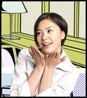 Keishicho Sosa Ikka 9 Gakari-Temporada 2-200713