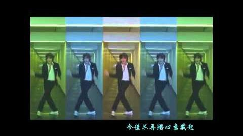 張根碩-Just Drag(繁體中文)