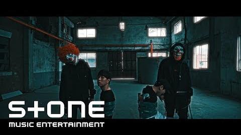 배치기 (baechigi) - 더 해 (DO More) (Feat