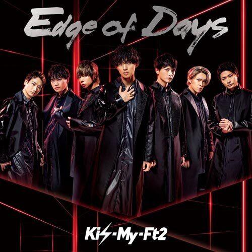 Kis-My-Ft2 - Edge of Days-CD.jpg