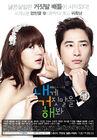 Lie To Me-SBS-2011