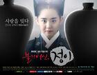 TheGoddessofFire,Jung YiMBC2013-4