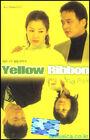 Yellow Handkerchief002