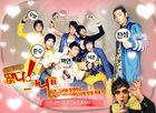 2pm-idol-army