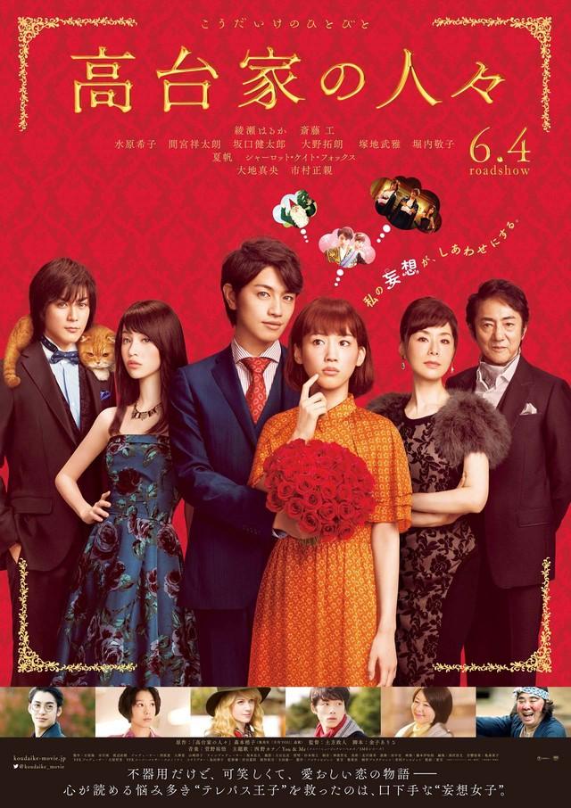 The Kodai Family