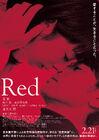 Red (Película)