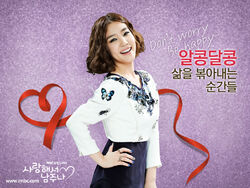 Will You Love And Give It AwayMBC2013-6.jpg