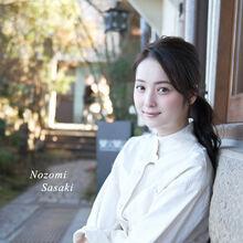Sasaki Nozomi 13.jpg