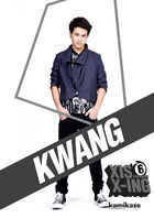 XIS-honey-I-Hate-You-Single-Mail-Kwang