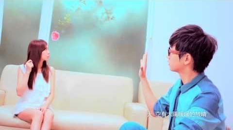 汪蘇瀧 - 萬有引力(Official MV)