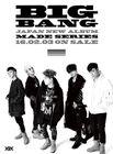 BIGBANG - MADE SERIES Promo