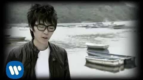 Khalil Fong - Love In This World (Official MV)