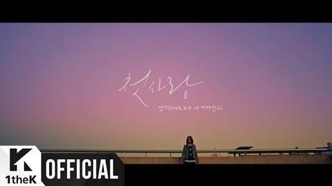MV Jung Key(정키) First Love (Feat. YUJU Of GFRIEND)(첫사랑 (Feat