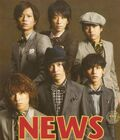 NEWS 2011