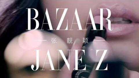 張靚穎《BAZAAR》繁體中文字幕 Official MV HD-0
