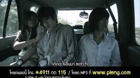 """""""ว้าวุ่น"""" (OST. บางกอกกังฟู) - แก้ว FFK MV HD"""