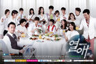 Passionate LoveSBS2013-1