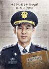 Smart Prison Living-tvN-2017-24