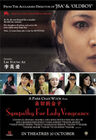 Sympathy-for-lady-vengeance-1